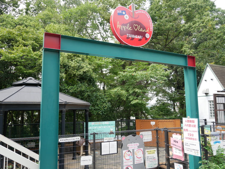 五月山動物園のふれあい広場