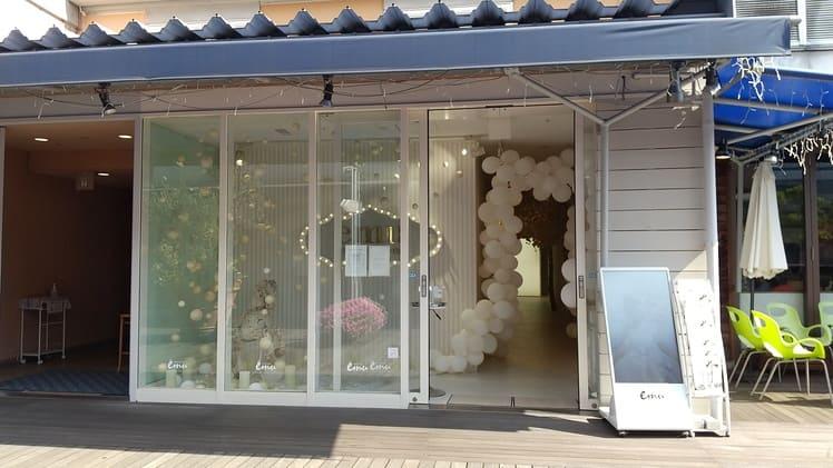 スタジオエミュサザンモール六甲店
