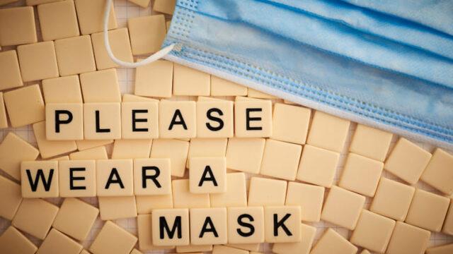 水色のマスク